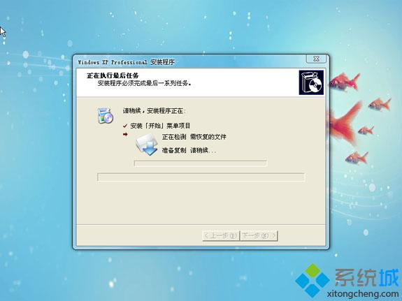 雨林木�Lghost xp sp3 ��舭嬖趺窗惭b【�D文教程】4